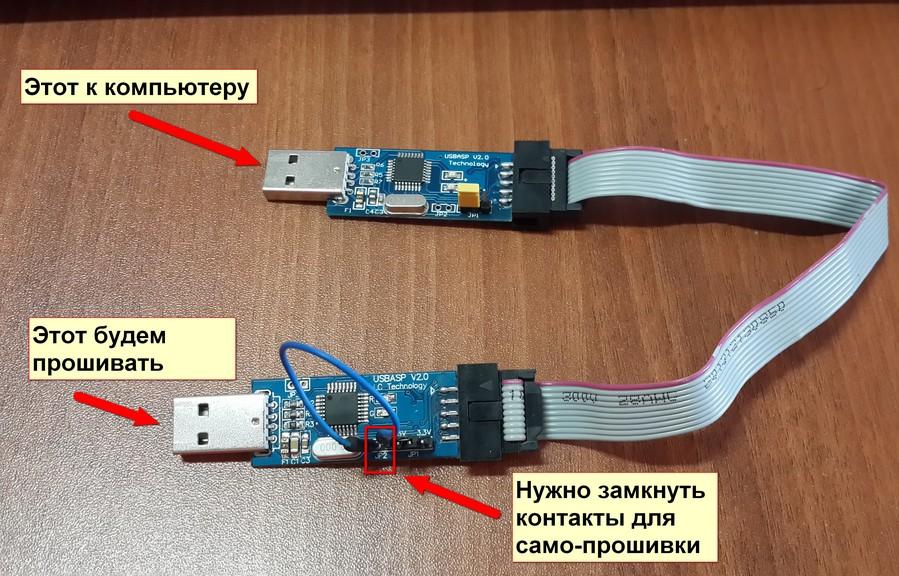 USB_ASP_Selfprog