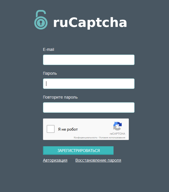 ru_captcha