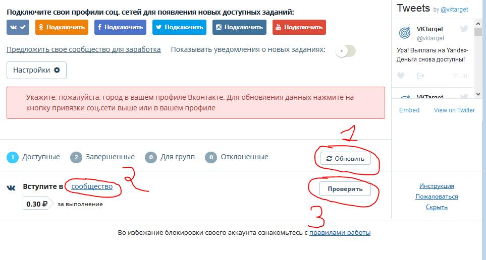 vktarget_3